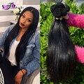Brasileiro virgem cabelo liso 4 pçs/lote pacotes tecer extensão do cabelo brasileiro hetero preto natural mega 7A grau cabelo humano