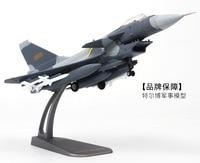 Terebo 1/72 Scale Military Model Toys J 10 Vigorous Dragon/F 10 Vanguard Fighter Diecast Metal Plane Model Toy For Gift/Kids