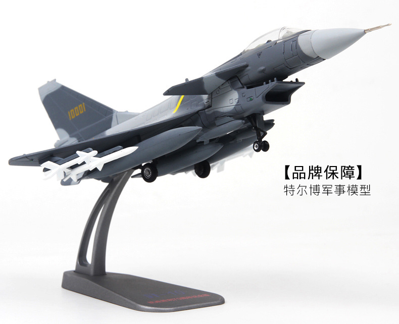 YJ 1/72 Scale Military Model Toys J-10 Vigorous Dragon/F-10 Vanguard Fighter Diecast Metal Plane Model Toy For Gift/Collection jc wings xx4362 atr 72 hb acb 1 400 etihad airways commercial jetliners plane model hobby