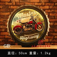 Motorcycle Large HD Beer Cover Tin Sign Logo Plaque Vintage Metal Painting Wall Sticker Iron Sign Bar KTV Store Decorative 42 CM