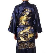 น้ำเงินผู้ชายจีนซาตินผ้าไหมเย็บปักถักร้อยชุดอาบน้ำKimonoมังกรขนาดS M L XL XXL XXXL s0008