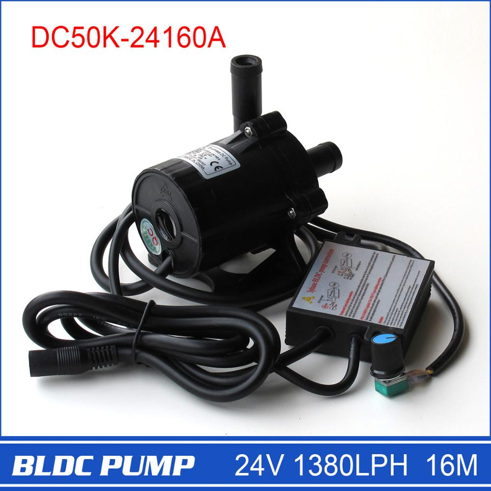 ФОТО BLDC PUMP DC50K-24160A 3pcs/lot Free shipping by Express Delivery