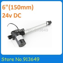 24VDC stroke 150mm DC linear actuator, 6000N linear actuator-1pc