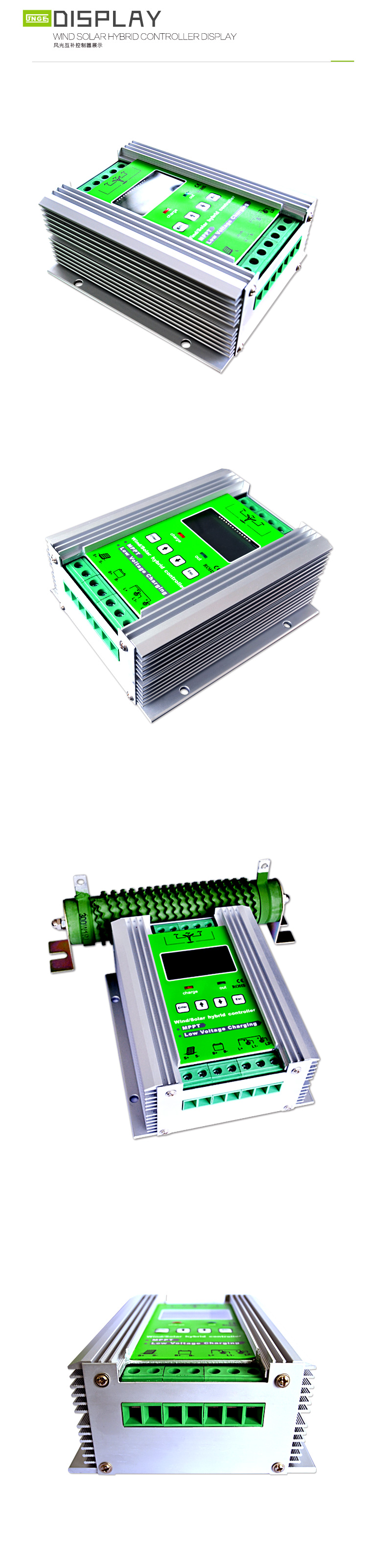 800w Mppt Wind Solar Hybrid Controller 12v 24v Auto Boost 500w Turbine Dumpload Charge High End Type 07