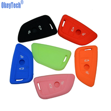 OkeyTech High Quality Silicone Key Cover Case 2 Buttons For BMW 1 2 5 Series 218i X1 F48 X5 X6 F15  Smart Remote Car Key Case
