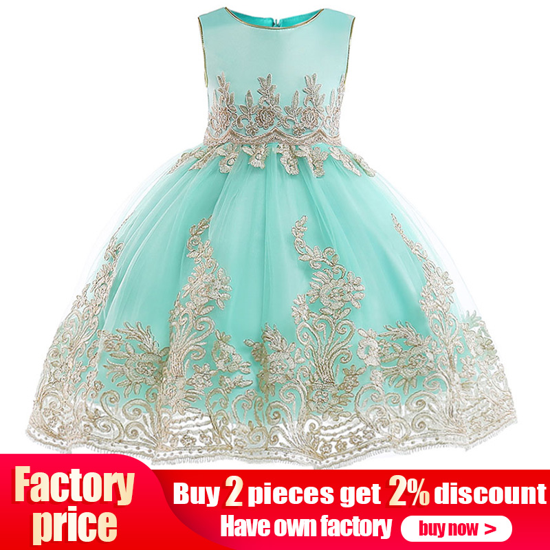 Children's Party Dress First Communion Dresses For Girls 2019 Flower Kids Clothes Bridesmaid Wedding Dress Baby Vestido Costume(China)