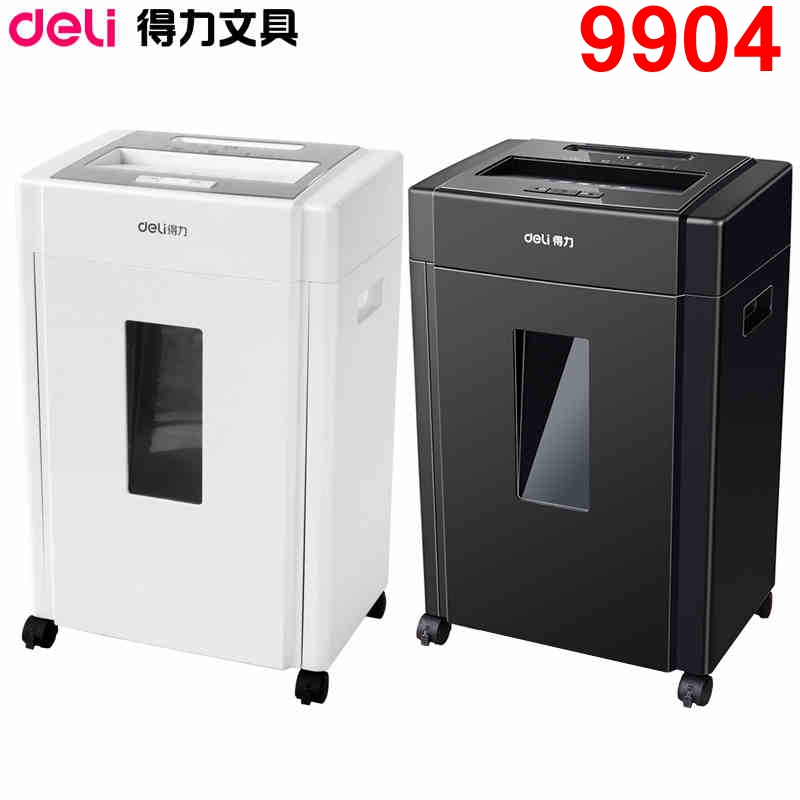 Deli 9904 Electric paper shredder office 20L volume 220-230VAC 240W 8 pieces auto stop Paper shredder Drawer type as121 shredder high quality household office shredder electric mute power grinder shredder