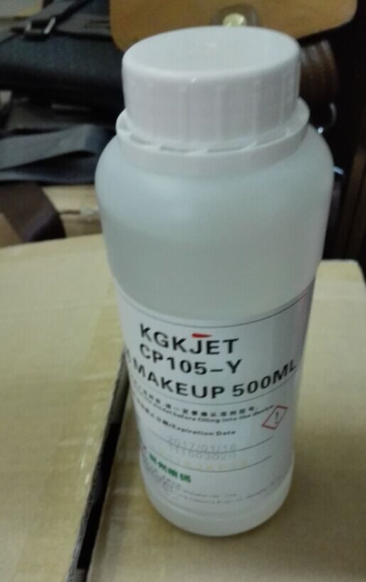 500ML KGK CSS-R make up liquid CP105-Y solvent liquid CP103-Y solvent mkae up liquid CP200-Y For KGK CCS-R CP103-Y PRINTER 20 pcs lot 2sa817 y a817 y 2sa817 to 92