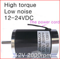 High torque Mute double bearing DC motor shaft diameter 6mm 12V 2000rpm low noise For engraving machine spindle