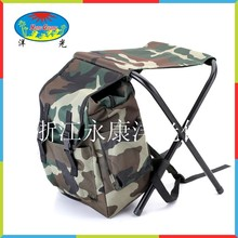 Cadeira Dobravel Silla Plegable Rocking Chair free Shipping Outdoor Stool Chair Camouflage Bag Folding Travel Mountaineering