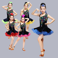 Girls Sequined Ballroom Latin Dancing Dress Children Performance Modern Stage Wear Party Outfits Salsa Dance Wear