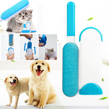 Pet Dog Brush Combs Fur Lint Remover Cleaning Clothes Brush Hair Cat Dog Fur Hair Dust Brusher For cats cat brush removes hair pet hair remover pet dog cats fur