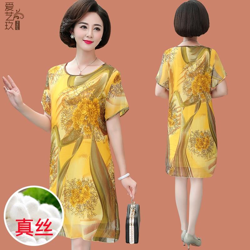 100% robes de printemps et d'été de la mère de soie, robes de Style étranger, large mme Kuo mi-vieilli et vieilles femmes nouveau chemisier en 2019