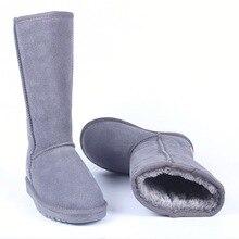 Женские зимние ботинки унисекс в австралийском стиле; водонепроницаемые зимние кожаные высокие сапоги; 12 цветов; сапоги до середины икры; зимние теплые сапоги