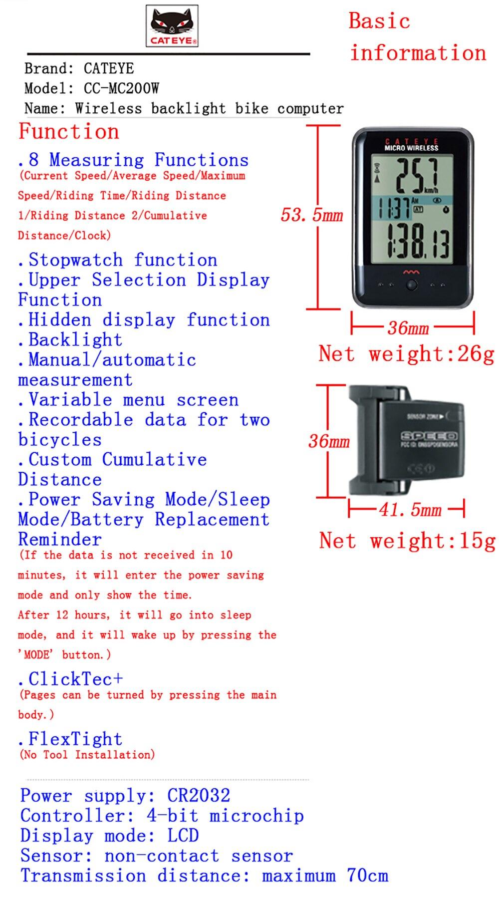 MC200W3