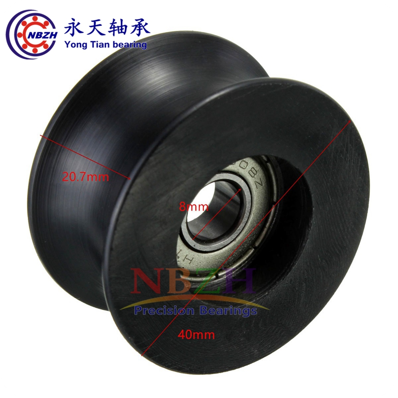 0840UU Nylon Roller Bearings Groove Guide Pulley Rail Bearing Wheel 8*40*20.5mm