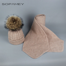 Knitted Scarf and Hat Set for Women and Children Luxury Winter Warm Crochet cap and scarves with Real Fur pompom Beanie Skullies