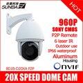 Sunba 801b-d20xa p2p 1.3mp 960 p hd 20 zoom óptico sony cmos 250 m IR-CUT IP Segurança Onvif PTZ Dome De Alta Velocidade Ao Ar Livre câmera