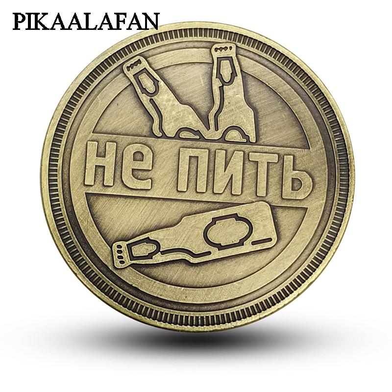 PIKAALAFAN bière russe pièces commémoratives collectant des pièces