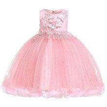 Платье для первого причастия; Розничная ; нарядная одежда принцессы на выпускной; элегантное платье с цветочным узором для девочек; торжественное платье для дня рождения; костюм для малышей; L5101