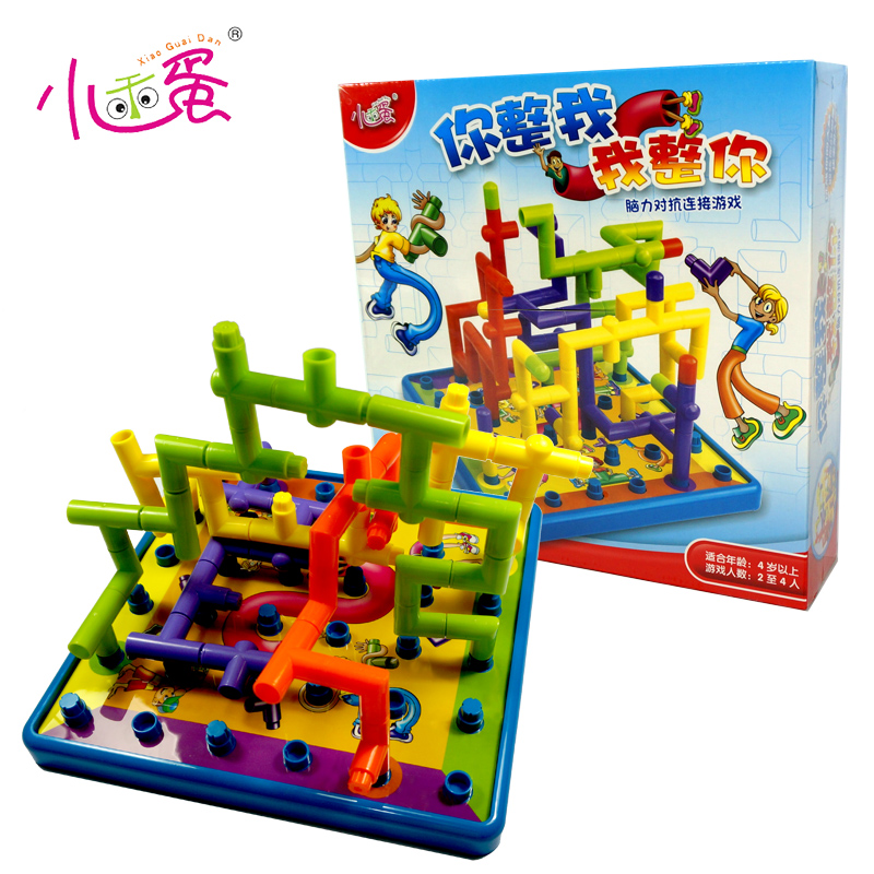 Candice guo plastic toy colorful block building tricky brains connect color match game conduit piping abutment board baby gift