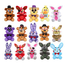 25cm FNAF Five Nights at Freddy's Bonnie Chica cupcake Foxy Golden Freddy Fazbear Nightmare Sister Location Kids Plush Toys(China)