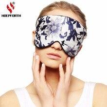 Natural Silk Sleep Mask Blindfold Super Smooth Eye Sleeping Face Printing