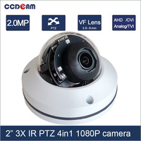 2 Inch AHD 2MP PTZ Camera 1080p 3x Optical Zoom Auto Iris Outdoor Weatherproof Night Vision