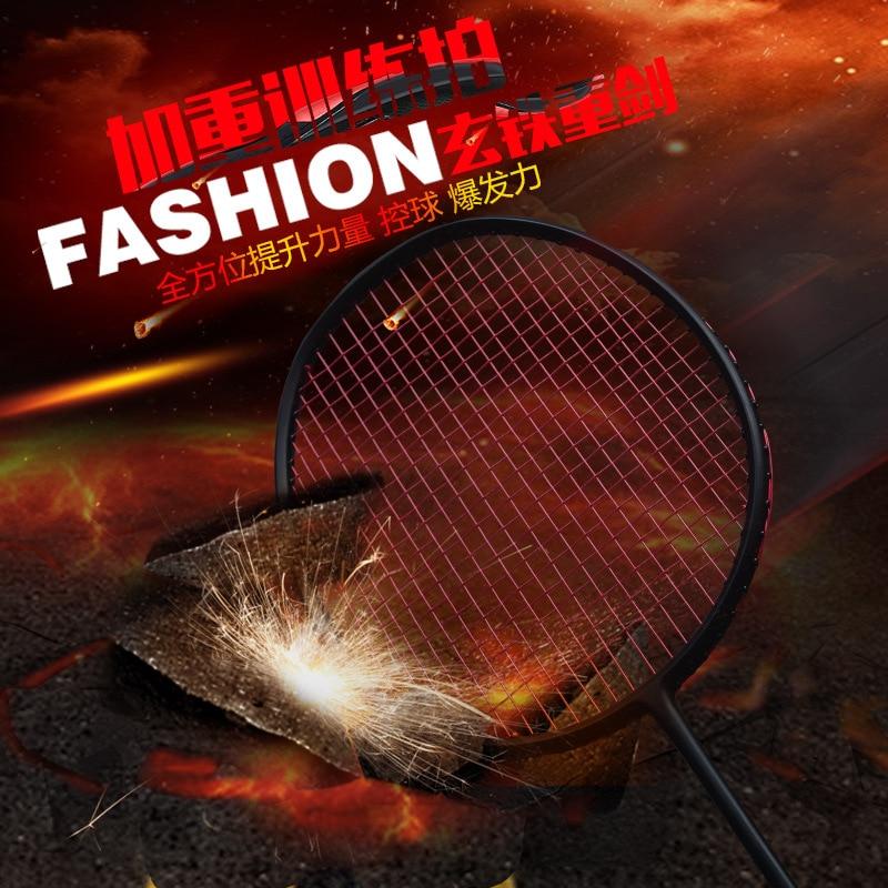 Badminton Racket Training The Racket 180g 150g 120g