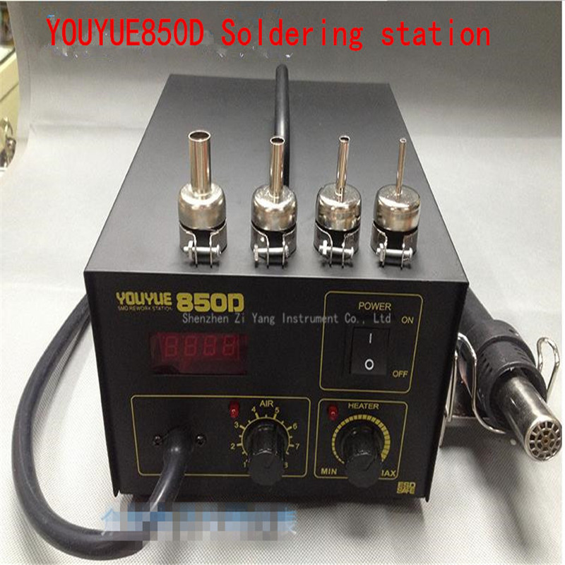 YOUYUE 850D digital hot air station anti-static soldering station Stubbs with 4 Nozzles  220V 250W