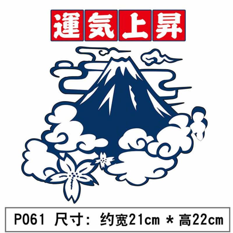 女性服日本運は増加して鉄で転送印刷衣料用パッチ Tシャツバイカーパッチ熱 PVC ステッカー