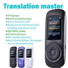 Interpreter T2 traducteur langue 70 kinds translator traducteur vocal instantan portable simultaneo multilingue de voyage multi