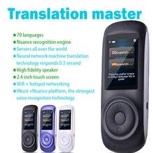 Tercüman T2 traducteur langue 70 çeşit çevirmen traducteur vokal instantan taşınabilir simultaneo multilingue de voyage çok