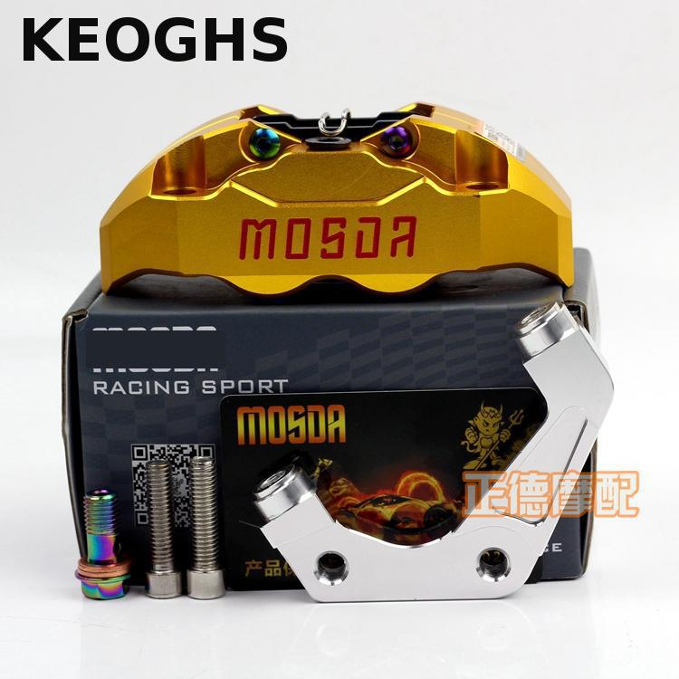 KEOGHS RPM CNC Motorcycle Scooter Brake Caliper 200mm 220mm Disc Brake Pump Adapter Bracket Universal For Yamaha RSZ BWS Aerox keoghs motorcycle rear hydraulic disc brake set diy modify cnc rpm brake pumb for yamaha scooter dirt bike motorcross motorbike