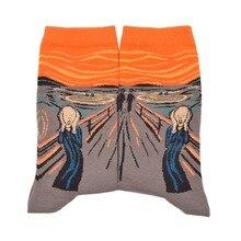 Men's Colorful Retro Oil Painting Pattern Socks