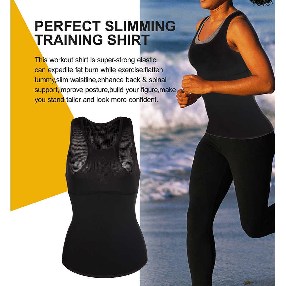 Junlan женский утягивающий корсет моделирующее белье для тренировок эластичный с утяжкой на животе тренировочный жилет сауна костюм похудение корсет