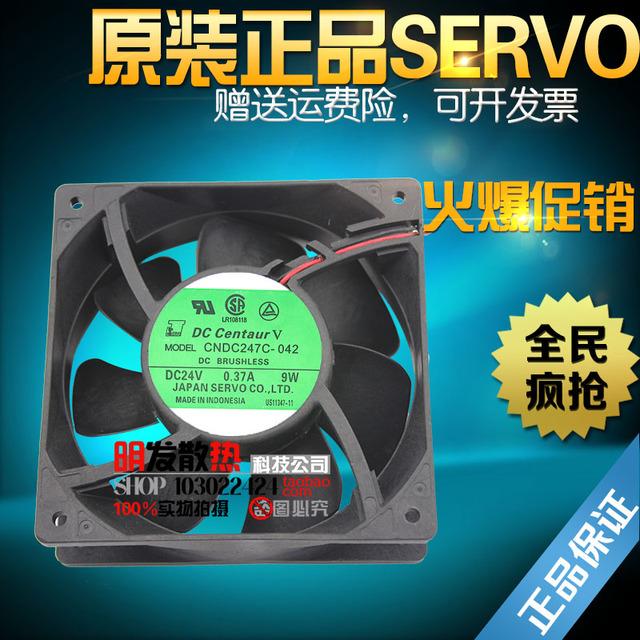 New original 24V0. 37A 9 W C24Z7C-042 VACON inversor fã