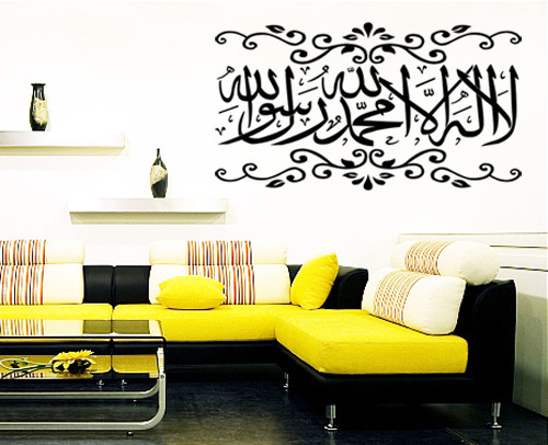 High quality Quran Verse P819 New Decals Home stickers wall decor ...