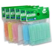 100 шт двухголовая зубная щетка, зубные палочки, зубочистка, зубочистка, чистка зубов, уход за полостью рта, межзубная щетка, пищевой полипропилен, 6,3 см