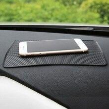 20*13 см автомобильный нескользящий коврик авто силиконовый интерьер приборной панели Телефон Противоскользящий коврик для хранения колодки