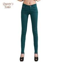 jeans Femme Solide Pantalon Crayon femme ...