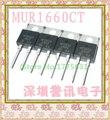 MUR1660CT TO-220 U1660G (5pcs/lot)