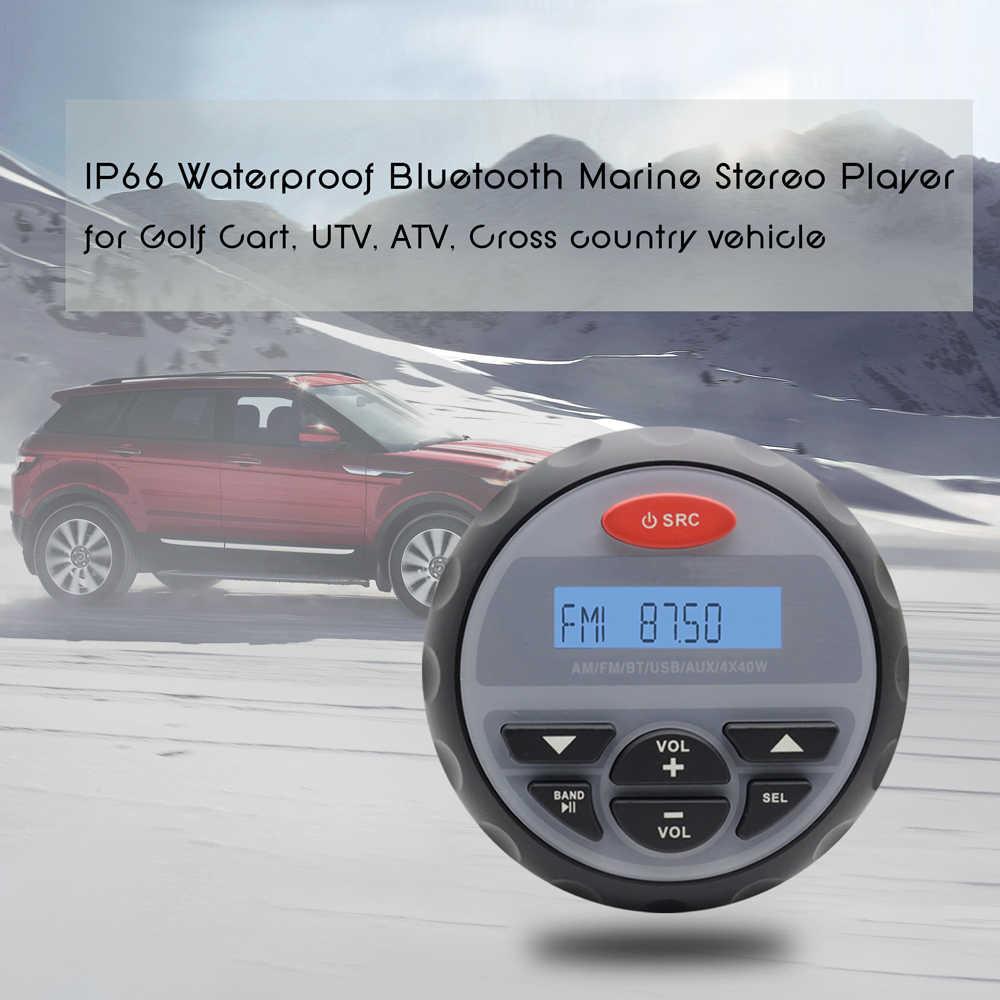 防水マリンゲージサイズオーディオ Bluetooth ステレオオートバイ MP3 FM Am ラジオプレーヤー FM Am 受信機ボートスパ ATV UTV ヨット