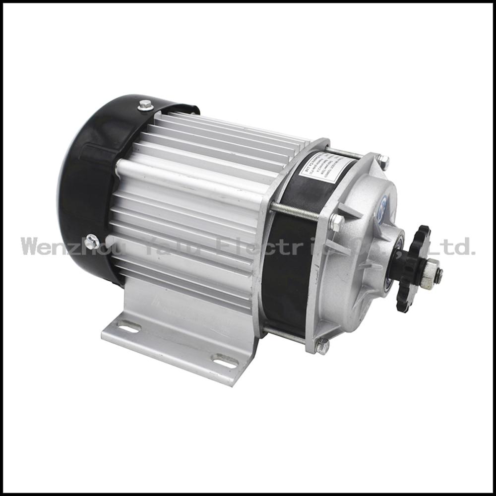 Купить с кэшбэком Mid Holzer sprocket reducer motor BM1418ZXF650W48/60V small motor tricycle