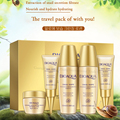 Moisturizing nourishing Tender  tight Snail set moisturizing and five small sample in the gift box travel snail concentrate suit