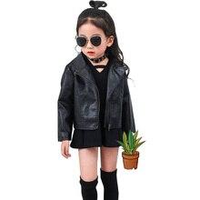 18f2491cf1bf1 2018 Tasarım Bebek Kız giyim Bahar Sonbahar PU Ceket Ceket Kız Okul Rahat  Moda Sahte Deri Siyah Ceket Çocuklar Giysi