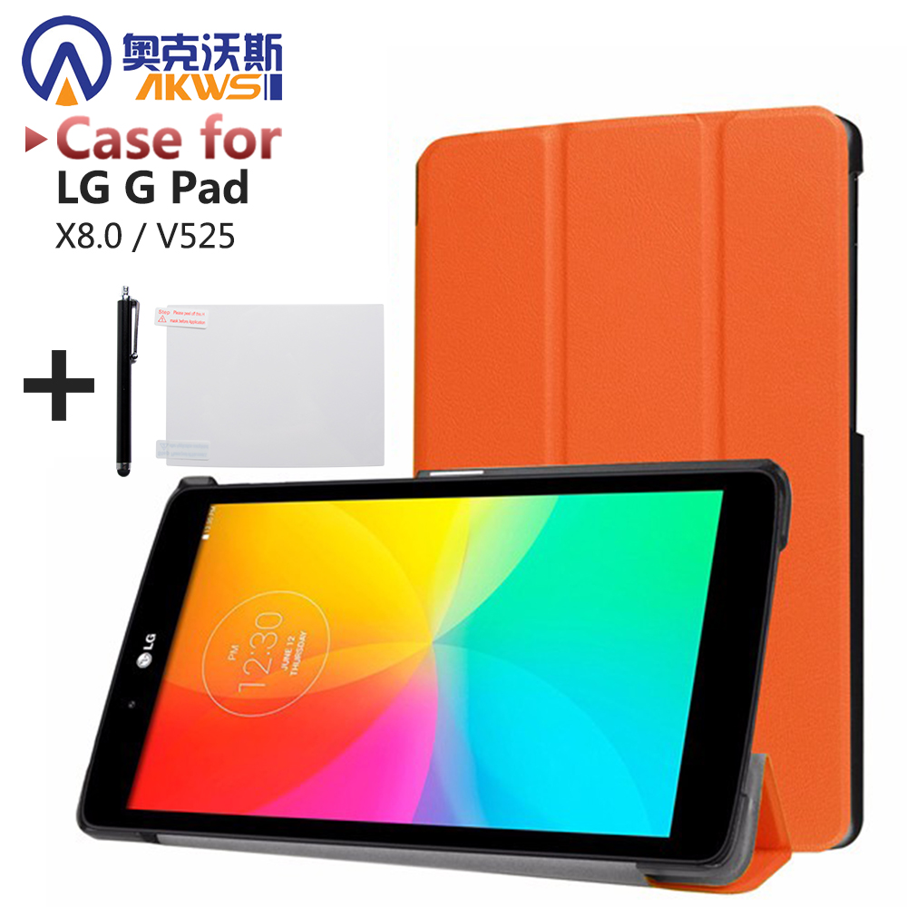 High quality protective PU leather cover skin folio magnetic stand cover case for 2016 LG G Pad X 8.0 V525 8