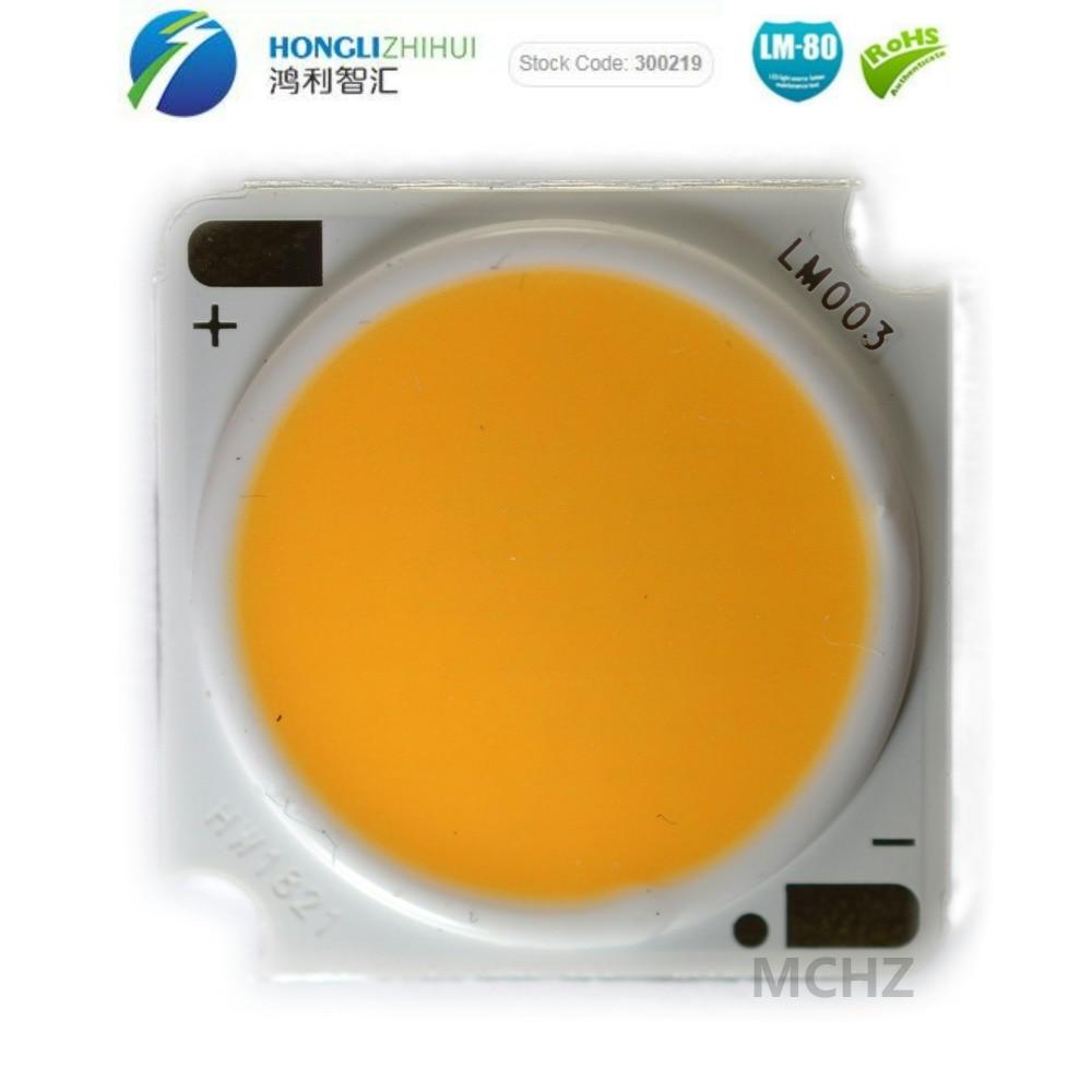 1 pièces 19 MM COB 39 W 39C-2B 78 puces 117 V-132 V Chaud naturel midi blanc CRI> 80 Projecteur source Piste lampe source