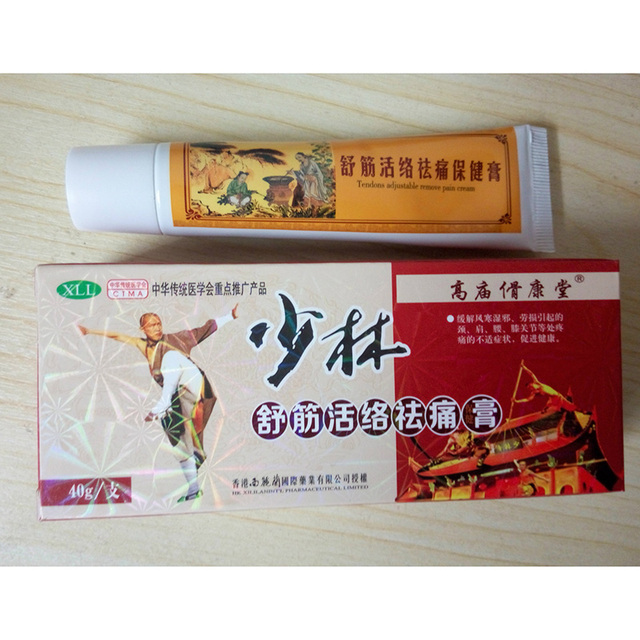 Chinese Shaolin Analgesic Suitable Arthritis Joint Back Pain Relief Balm For Rheumatoid Arthritis/ Joint Pain/ Back Cream