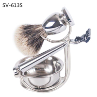 SV 613S metal stand high quality A class badger hair silve tip shaving beard makeup cosmetic brush+razor+metal stand+bowl set